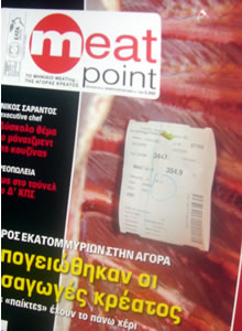 meatpoint
